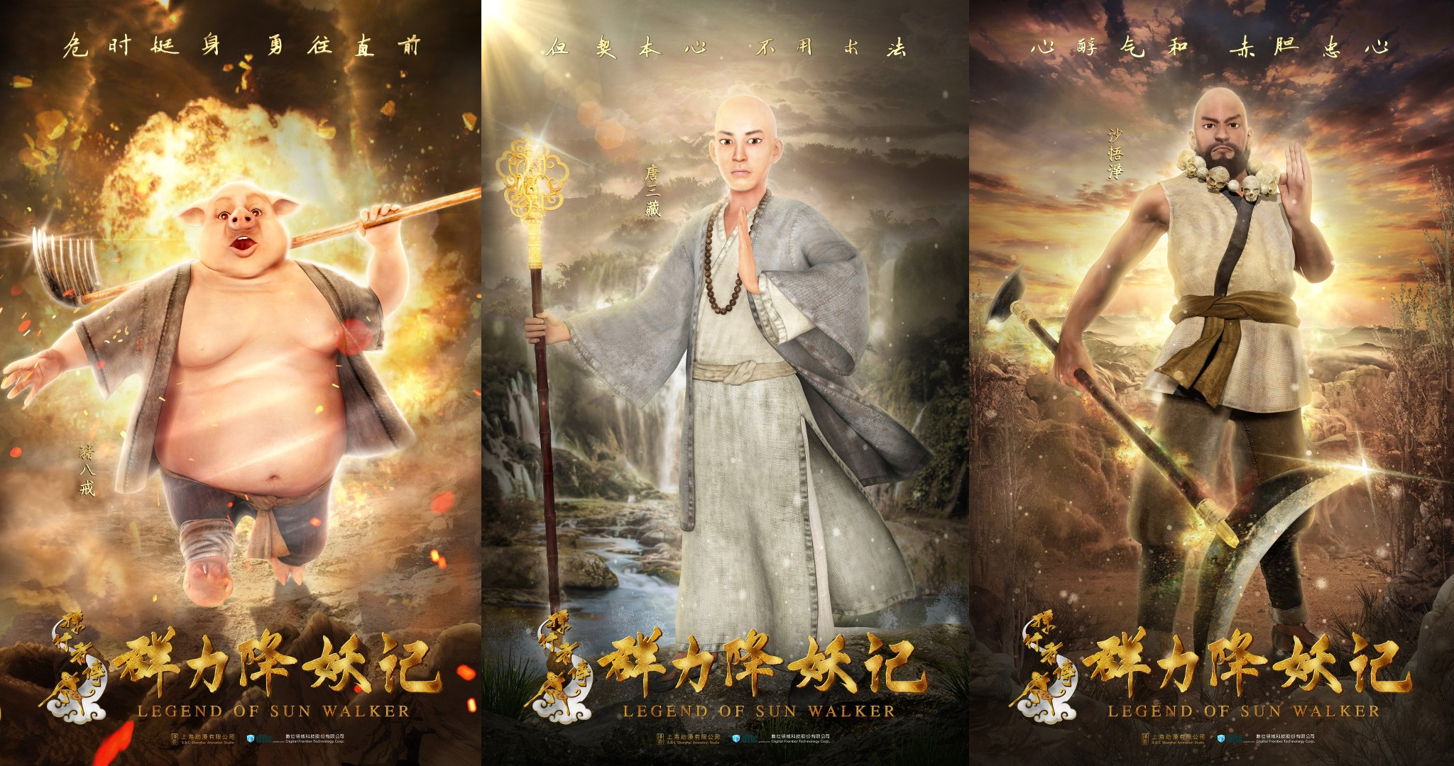 Movie - Legend Of Sun Walker - Poster. Click to view large image.