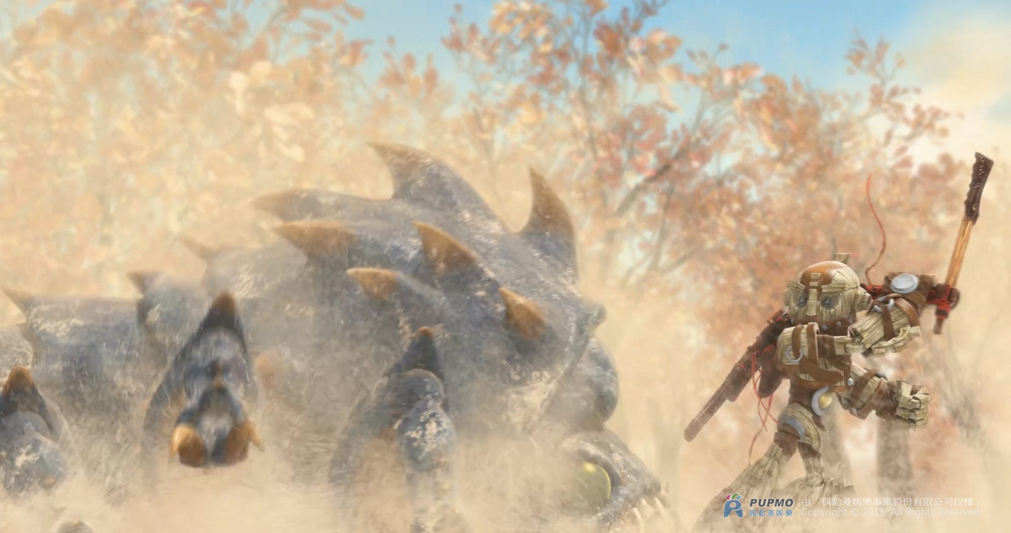 Movie - The Arti : The Adventure Begins - CGI & VFX : sand worm and the Arti. Click to view large image.